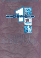 Songcollection 1