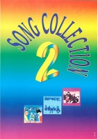 Songcollection 2