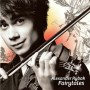 Fairytale - Alexander Rybak (ac easy digital download)